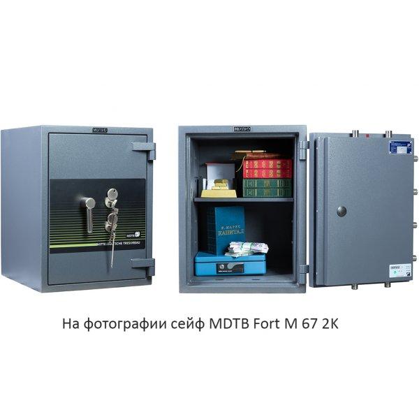 Сейф 3 класс MDTB FORT M 50 2K (ВхШхГ: 500x510x510 мм)