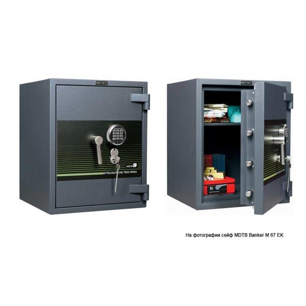 Сейф 4 класс MDTB BANKER M 1055 EK (ВхШхГ: 1010x550x520мм)