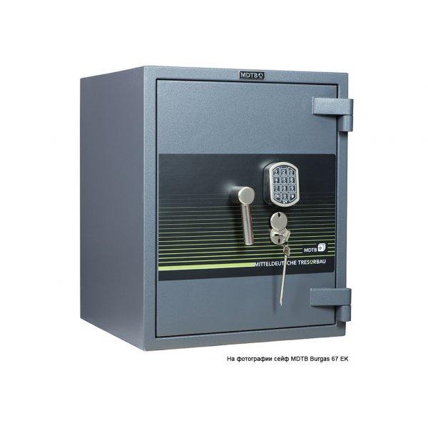 Сейф 5 класса MDTB BURGAS 67 2K (ВхШхГ: 680x680x620 мм)